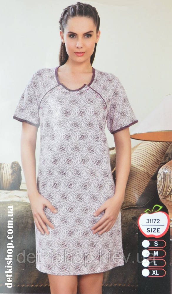 Ночная рубашка для беременных и кормящих Sabrina (31172 розы)