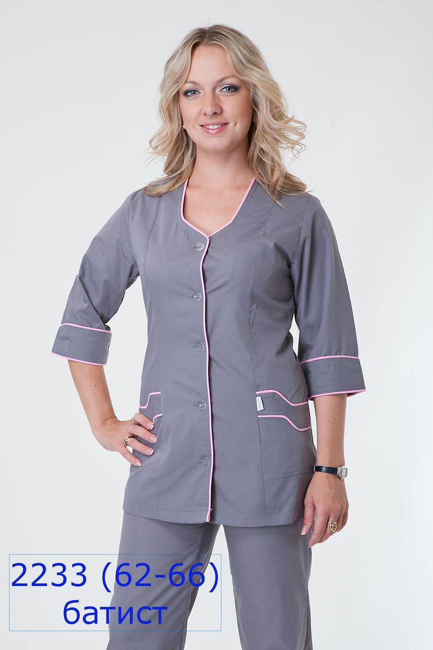 Жіночий медичний костюм 2233,сірий,куртка на гудзиках,брюки прямі на резинці,рукава 3/4