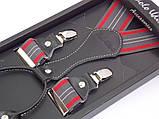 Мужские подтяжки Paolo Udini красно-серые, фото 3
