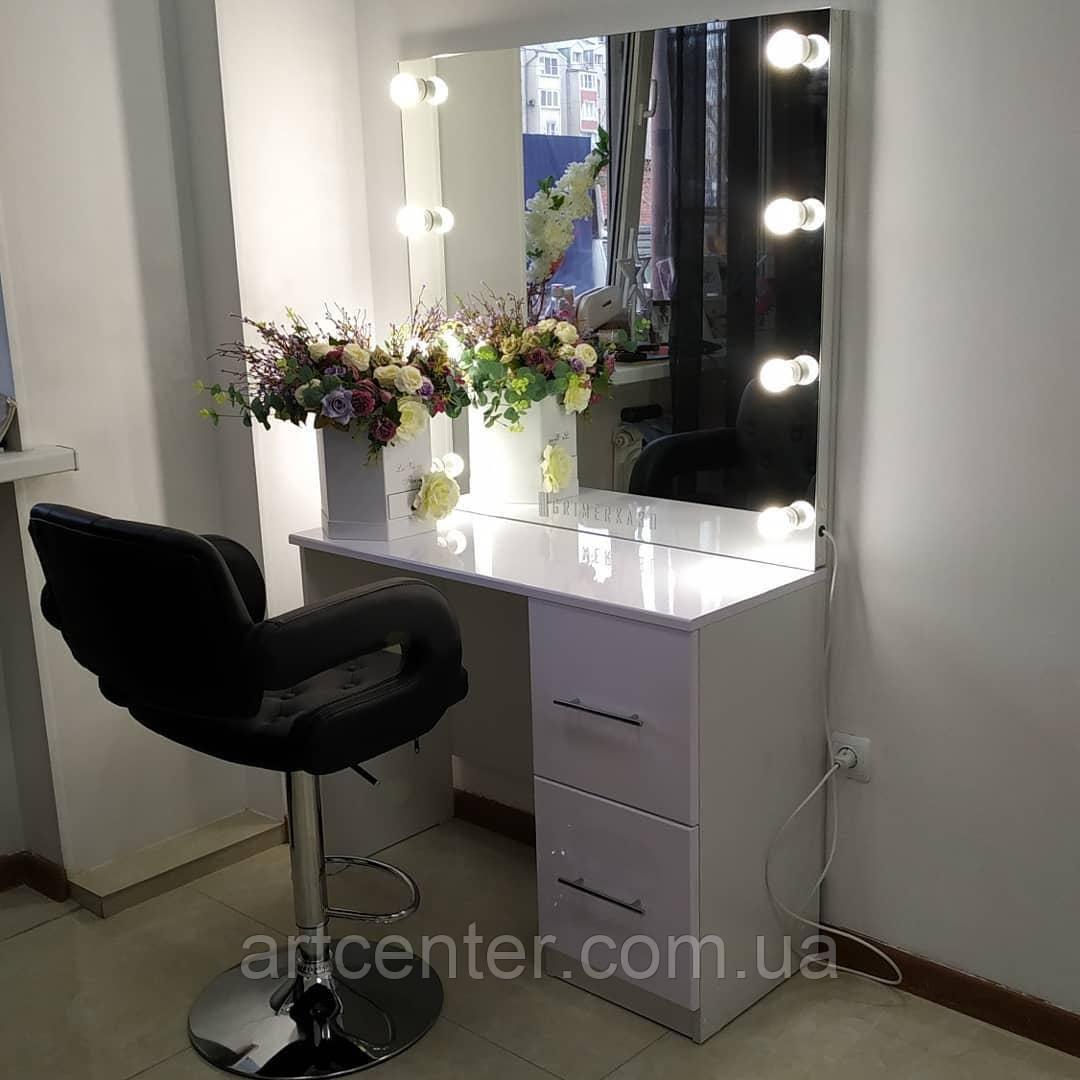 Стол для визажиста с двумя выдвижными ящиками и гримерным зеркалом, туалетный столик