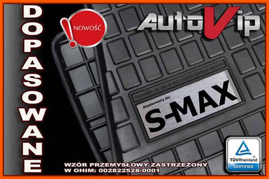 Гумові килимки FORD S-MAX SMAX 2015 - з логотипом, фото 2