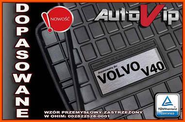 Резиновые коврики VOLVO V40 2015-  с логотипом