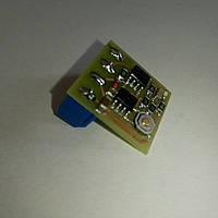 Плавный розжиг затухание ламп V5.0