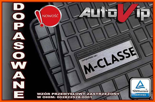 Резиновые коврики MERCEDES W164 W166 2005-  с логотипом, фото 2