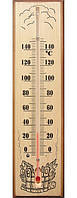 Термометр для сауны исп. 1 ТУ У 33.2-14307481.027-2002