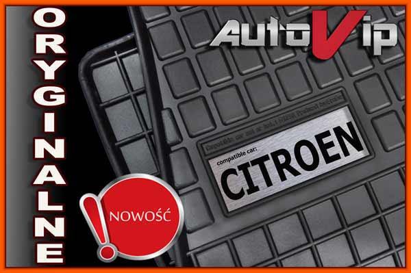 Гумові килимки CITROEN C1 2005-2014 з логотипом