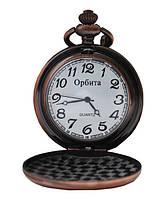 Часы карманные с гладкой крышкой