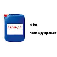 И-50а олива індустріальна Украина, канистра 20 л