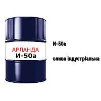 И-50а олива індустріальна Украина, бочка БУ 200 л