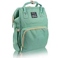 Сумка-рюкзак мультифункциональный органайзер для мамы Mummy Bag зеленый 141044