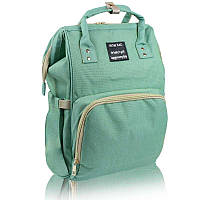 Сумка-рюкзак Mummy Bag мультифункциональный органайзер для мамы зеленый