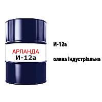 И-12а олива індустріальна бочка БУ 200 л