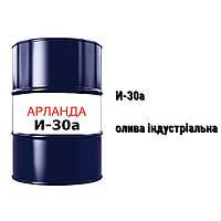 И-30а олива індустріальна бочка БУ 200 л