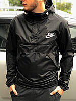 Анорак мужской черный Nike топ реплика