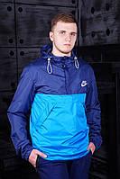 Анорак мужской синий с бирюзовым Nike топ реплика