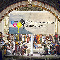 Постер для билборда 6х3 м