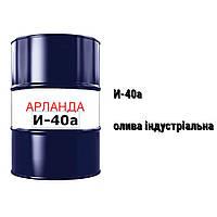 И-40а олива індустріальна бочка БУ 200 л