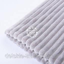 Лоскут плюша minky stripes светло-серого цвета, размер 60*160 см (есть загрязнение)