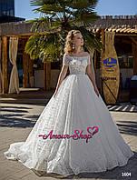 1cbaa45a749 Кружевное свадебное венчальное платье в Украине. Сравнить цены ...