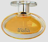 Туалетная вода Rochas Soleil De Rochas  50 ml