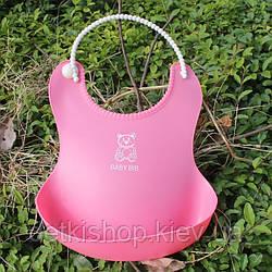 Слинявчик з кишенею «Baby Bib» (рожевий)