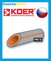 Труба Полипропиленовая 25х3,5 PN 16 Koer