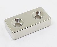 Неодимовый магнит. Прямоугольный 40х20x9,6 мм с двумя отверстиями 5,5 мм