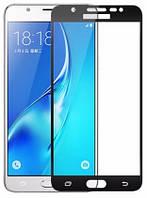 Защитное стекло для Samsung Galaxy J3 J337a 2018 цветное Full Screen