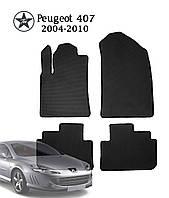 Коврики полимерные в салон PEUGEOT 407 2004-2010 (4 шт) материал EVА