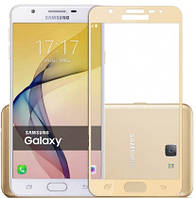 Защитное стекло для Samsung Galaxy J7 Prime G610 цветное Full Screen