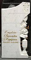 Мраморный памятник с розами № 85