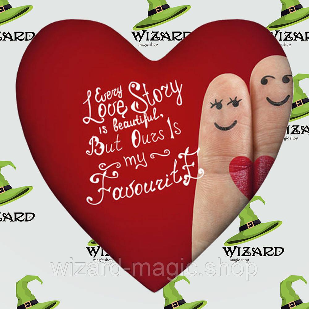 Подушка сердце XXL Every Love story ...