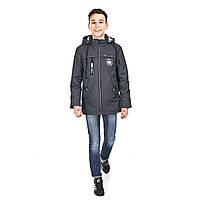 Демисезонная куртка на мальчика от 9 до 15 лет, холлофайбер, фото 1