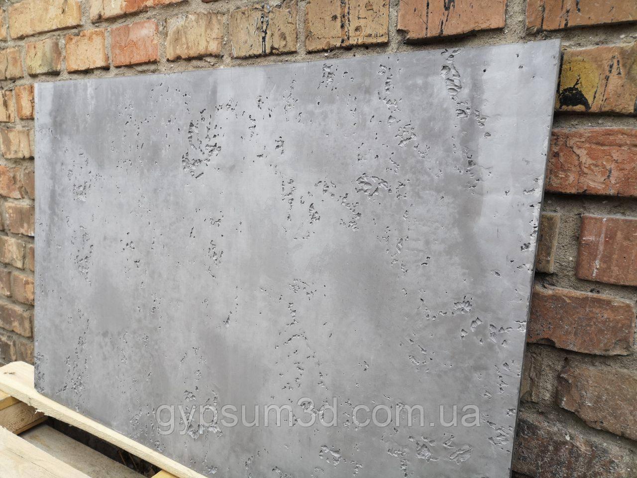 Бетон ua определение расплыва бетонной смеси