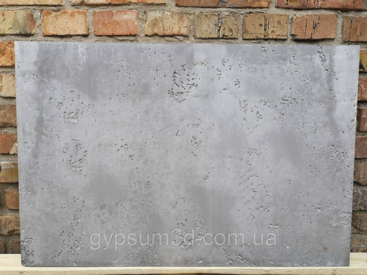 Бетон ua смеси бетонные тяжелые марка