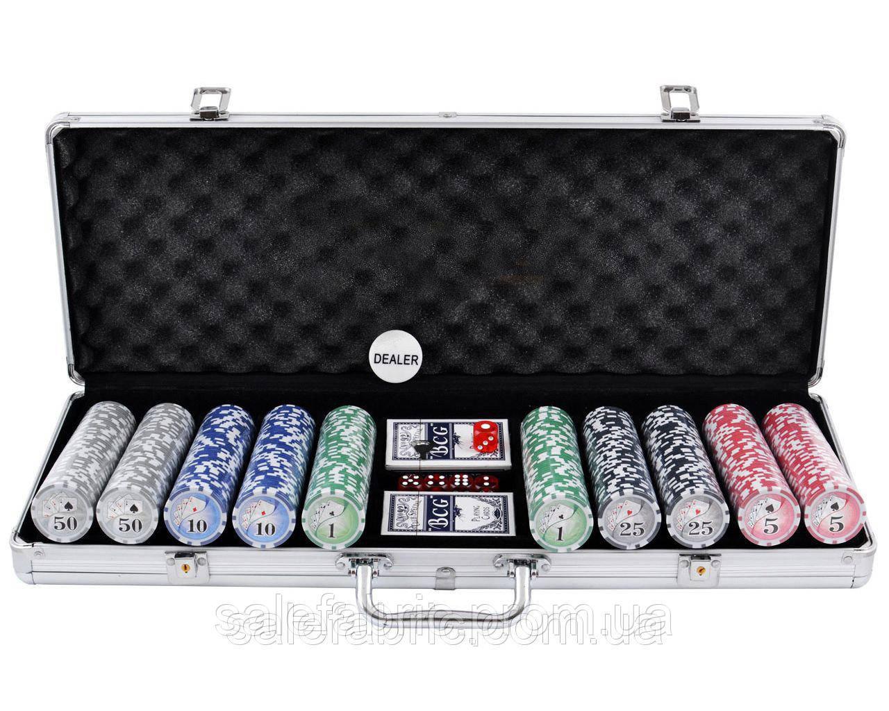 Покерный набор в алюминиевом кейсе на 500 фишек с номиналом №500n