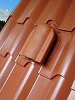 Аэратор Kronoplast WPBN для металлочерепицы высотой волны до 24мм Терракота