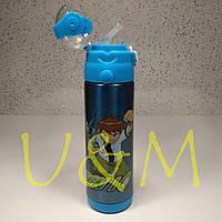 Детский термос с трубочкой 500 мл