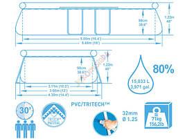 Бассейн надувной BESTWAY 549х366 см, фото 2