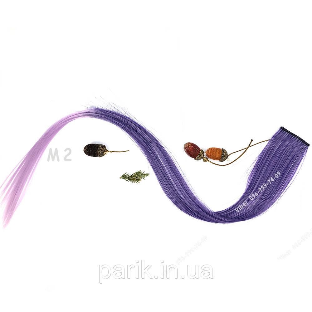 💜 Цветные пряди на заколках фиолетово сиренвые омбре💜