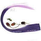 💜 Цветные пряди на заколках фиолетово сиренвые омбре💜, фото 3