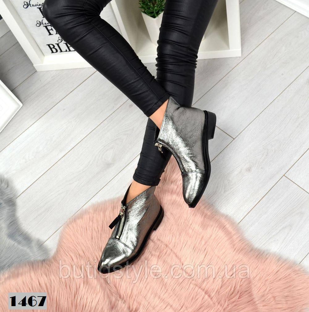 Женские ботиночки /Classic/ никель с молнией спереди натуральная кожа деми 2019