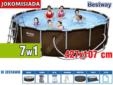 Бассейн каркасный BESTWAY 427x107 см