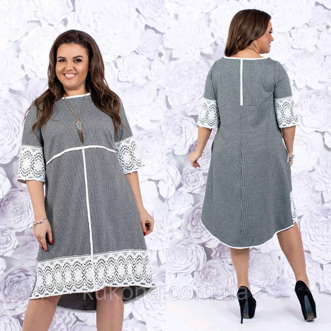 Платье женское   батал серое с белым кружевом