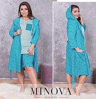 Пижамный комплект: халат+футболка+бриджи  (р. 50-60 )