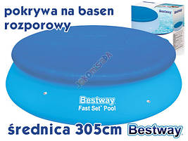Накрытие для бассейна 305 см, фото 2