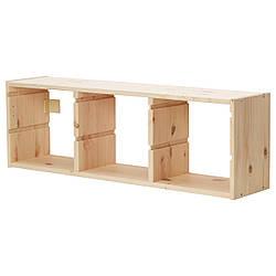 IKEA TROFAST (203.087.01) Настенный шкаф, светлая сосна, окрашенная белой сосной