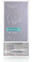 Сироватка для волосся Active Occuba від NL актив оккуба проти випадіння, для росту волосся нл, фото 1
