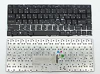 Клавиатура для MSI CR400 CR420 EX460 X300 X320 X340 X350 X360 X370 X400 X410 X430 U200 U250 (раскладка RU)