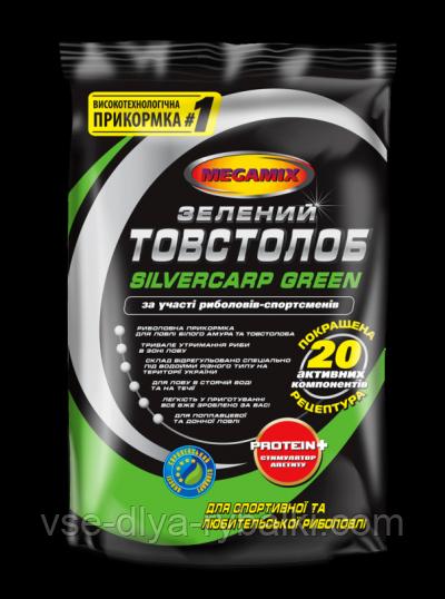 Прикормка Megamix зеленый толстолоб 1кг